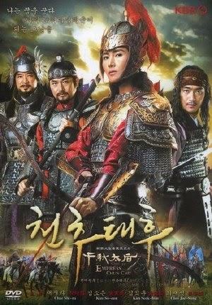 Thâm Cung Quyết Xử - Empress Chun Chu (2009) - FFVN - (78/78)