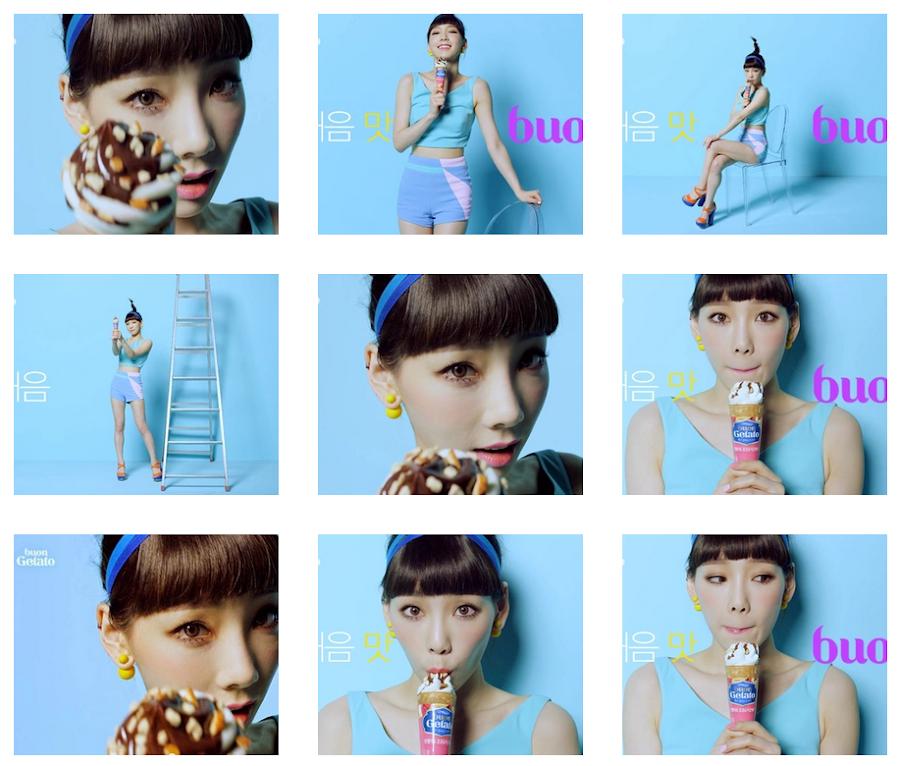少女時代テヨンロッテアイスCFの9枚の組合わせ画像