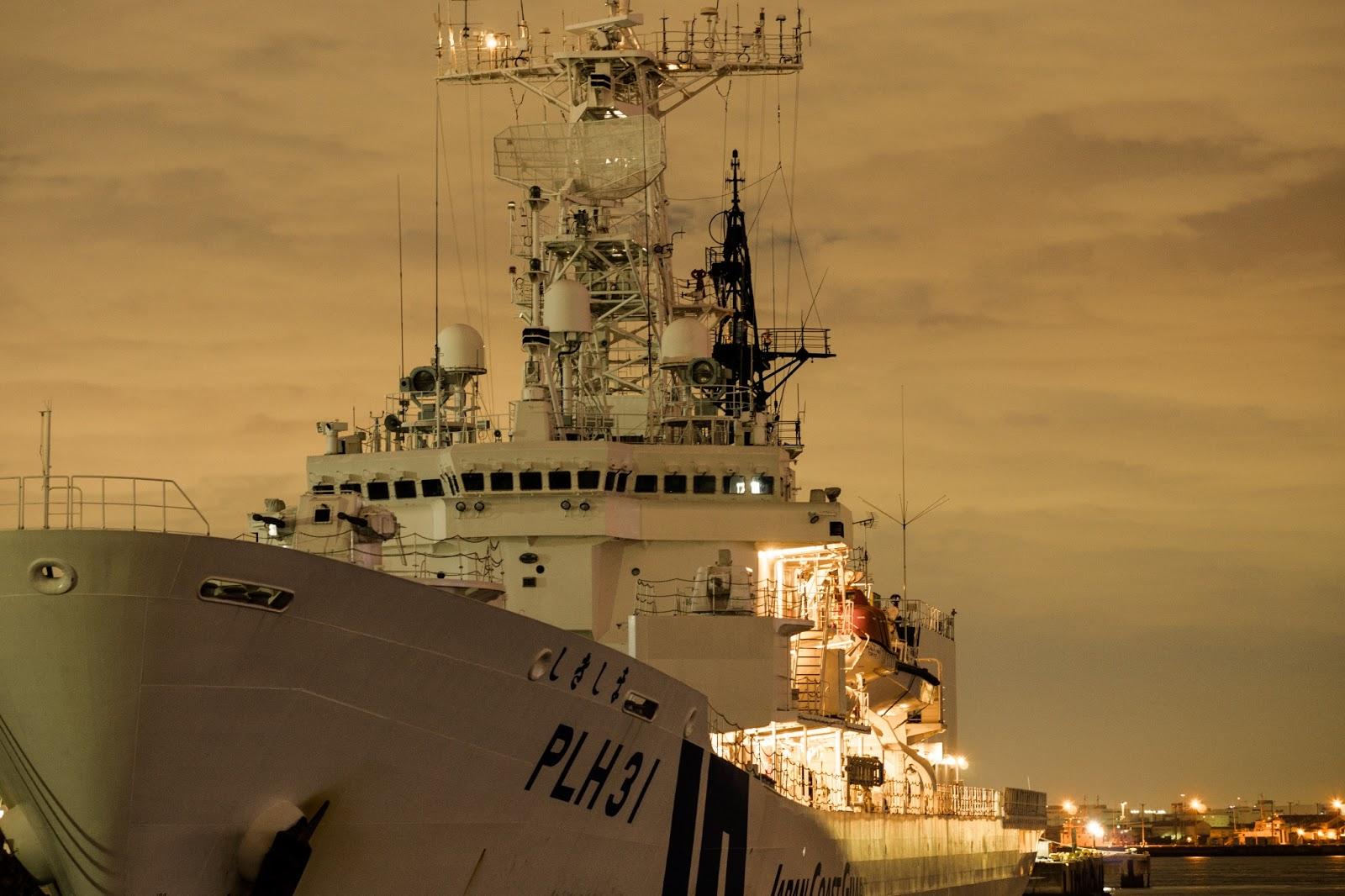 巡視船「しきしま・PLH31」の写真