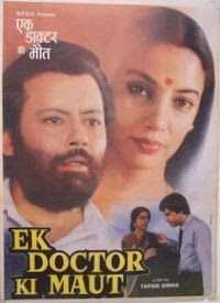 Ek Doctor Ki Maut 1991 Hindi Movie Watch Online