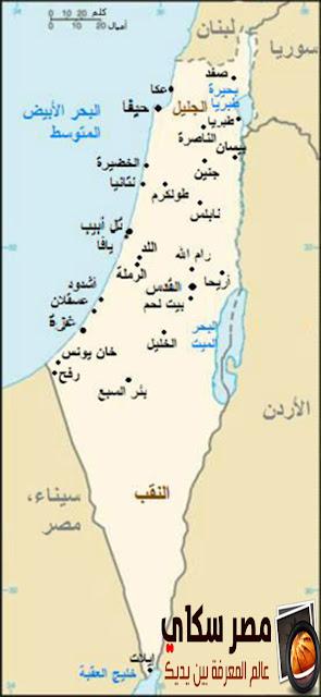 القضية الفلسطينية والحركة الصهيونية