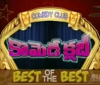 Comedy Club – 29th May – Best of The Best