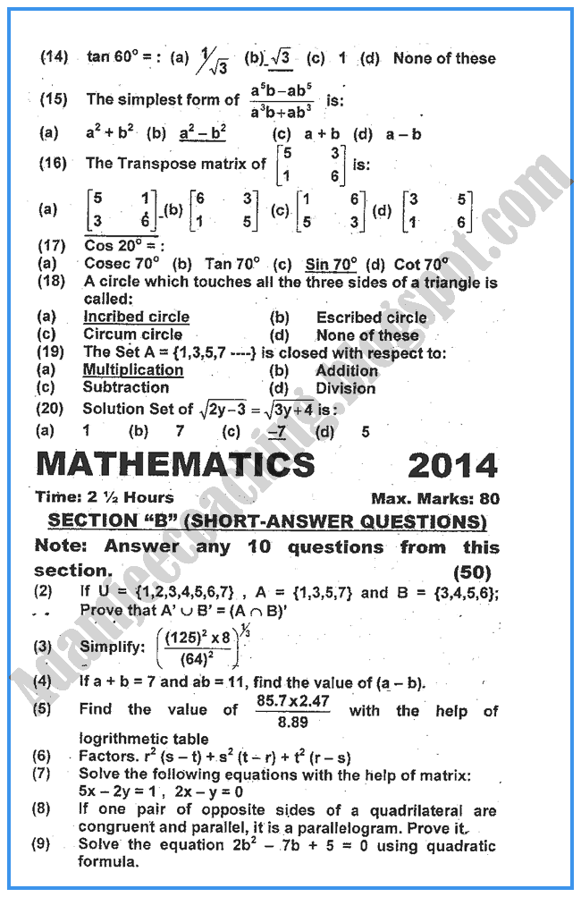 mathematics-2014-past-year-paper-class-x