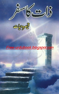 Zaat Ka Safar Novel