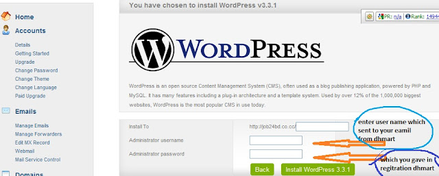 WordPress installing