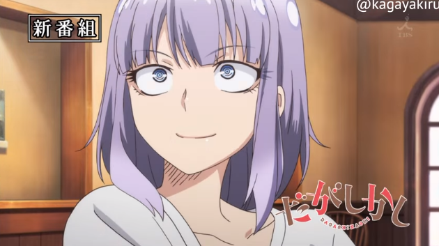 Lagu Pembuka Anime 'Dagashi Kashi' Diperlihatkan Di Ikan TV