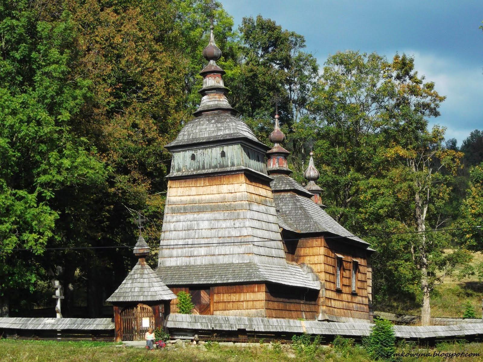 Bartne. Cerkiew pw. śś. Kosmy i Damina