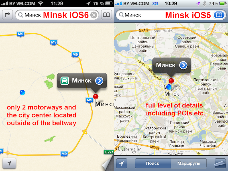 Ukraine - Minsk - iOS 5 vs iOS 6