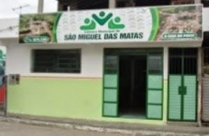São Miguel das Matas:Contas da Câmara de Vereadores são aprovadas pelo TCM