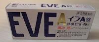 Eve A Ibuprofen medication