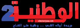 الوطنية 24 | جريدة إلكترونية مغربية