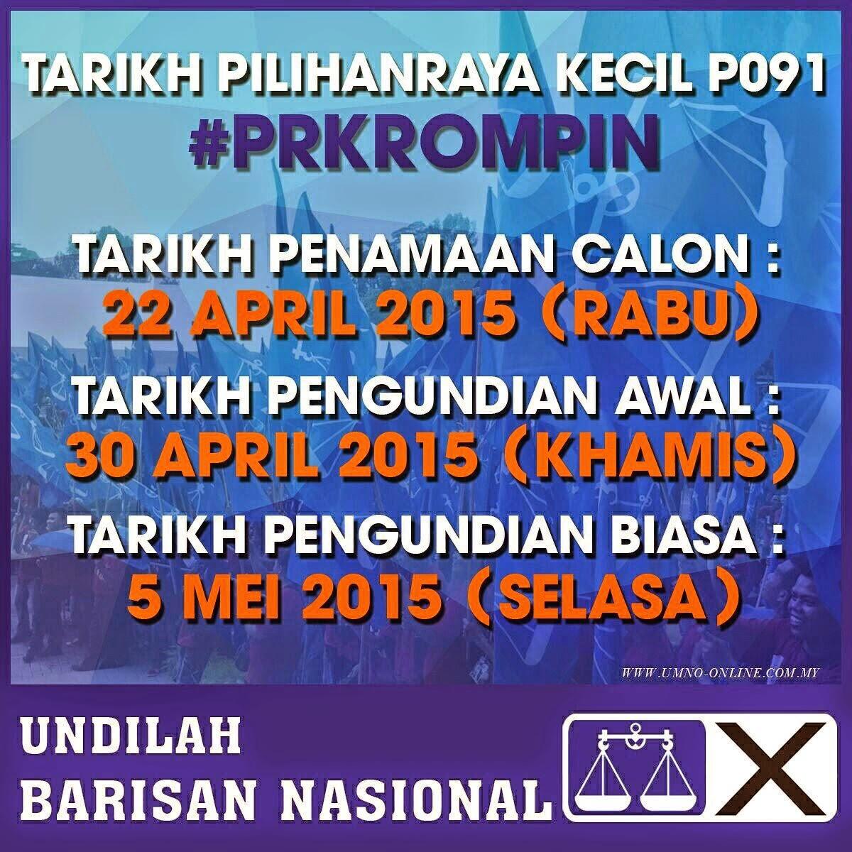 PRK Rompin 2015