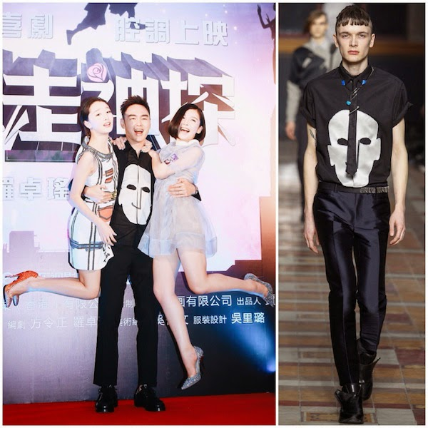 Ethan Ruan Jing Tian wears Lanvin Fall Winter 2014 horror mask black shirt at Shanghai Noir press conference November 2014 Macau 11月3日,电影《暴走神探》在澳门举办新闻发布会,主演阮经天、周冬雨、杨子姗亮相现场。