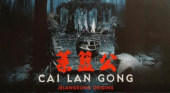 Cai Lan Gong, Film Horor Lokal Pertama Di Dunia Dengan Kamera Smartphone