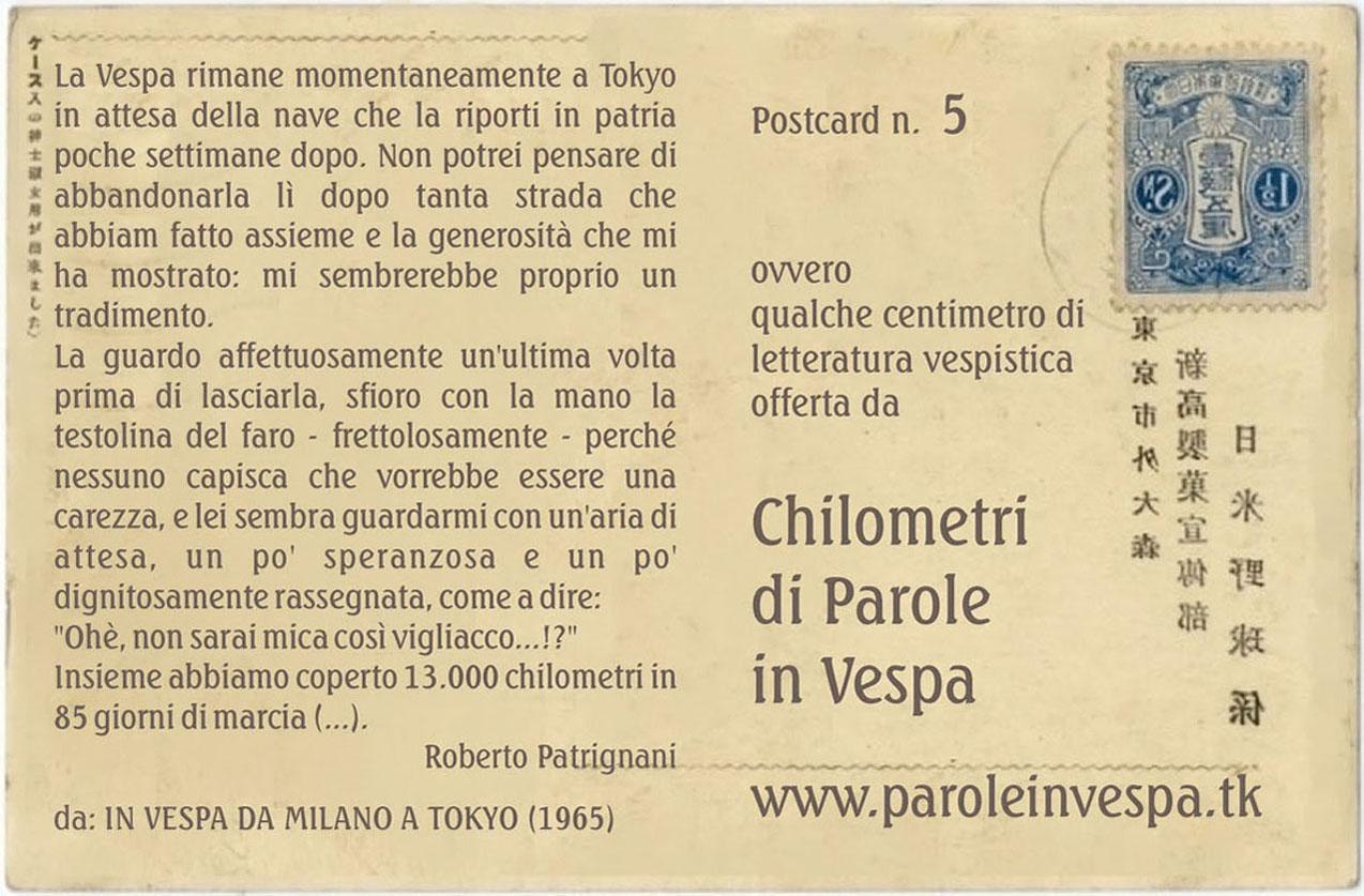 Cartolina dedicata a Roberto Patrignani.