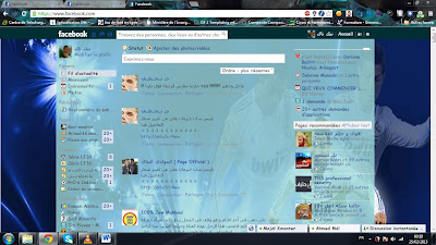 cool facebook style theme