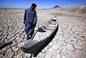 ارض السواد لا,ارض الجفاف
