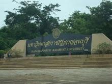 มหาวิทยาลัยราชภัฏกาญจนบุรี