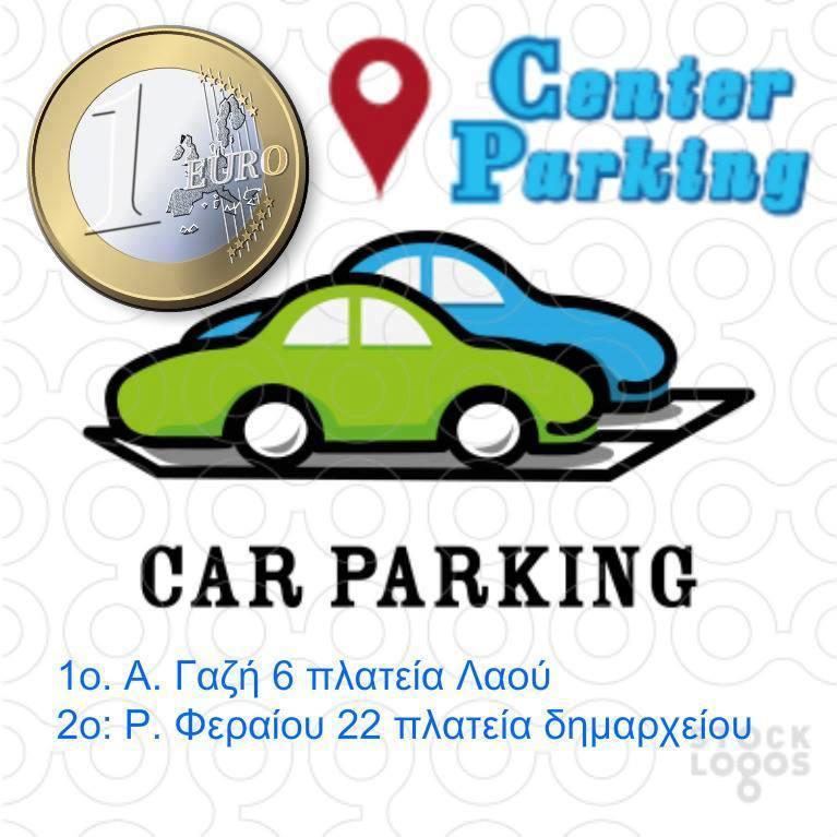 Genter Parking