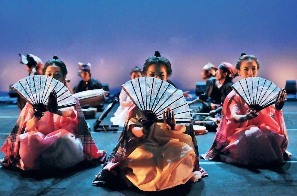 Image result for Pakarena Dance from Makassar