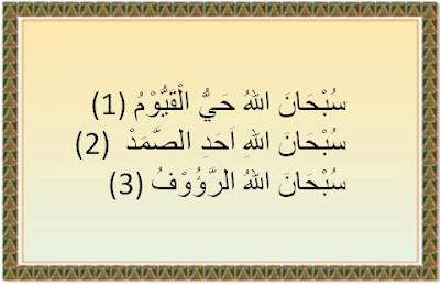 Doa Bulan Rajab dalam Bahasa Arab Lengkap