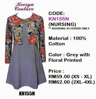T-shirt-Muslimah-Keesya-KN155N