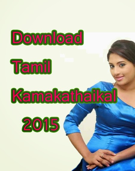 audio tamil kamakathaikal are vey few but number of latest audio tamil ...