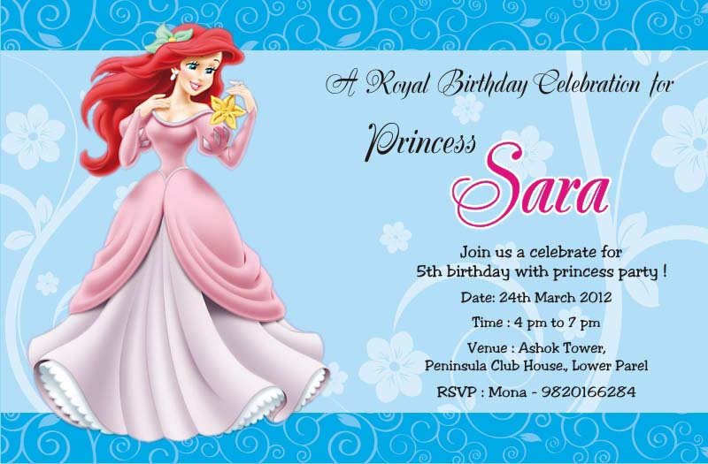 DISNEY PRINCESS ARIEL BIRTHDAY PARTY INVITATION THEME CARD PRINTED CAN BE CUSTOMISED AS PER YOUR CONTENT Email Me Partycards100gmail