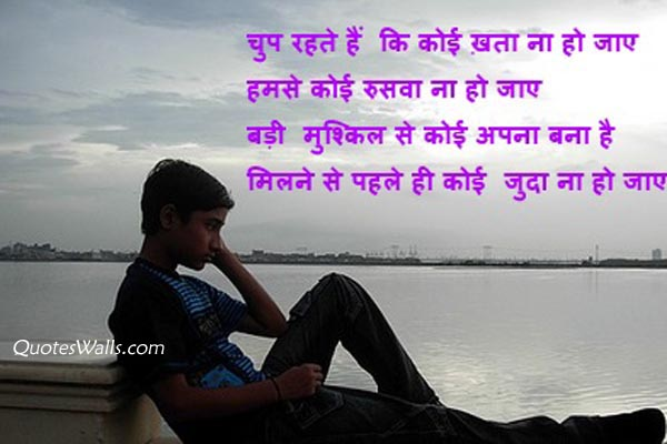 I Miss You Messages For Girlfriend In Hindi
