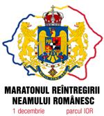 Maratonului Reintregirii Neamului Romanesc logo