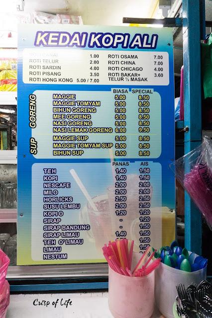 Ali Nasi Lemak Goreng @ Jalan Lunas, Pulau Tikus, Penang