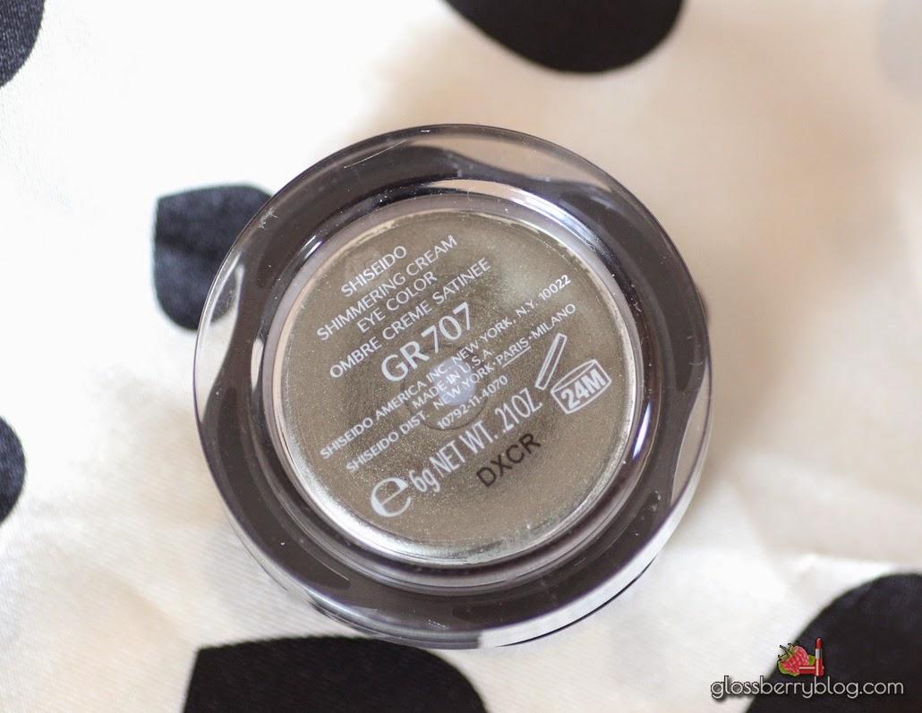 צללית קרם שיסיידו shiseido cream eyeshadow gr707 patina review swatches glossberry גלוסברי