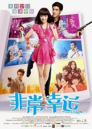 My Lucky Star 2013 BRRip tainies online oipeirates