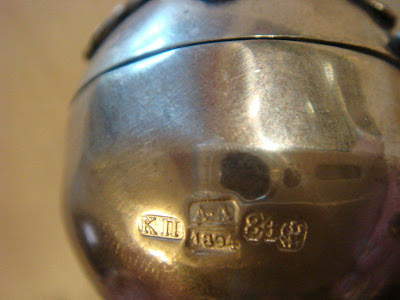 1894 RUSSIAN SOLID SILVER BALSAMINE, BALSAMINKA JUDAICA JEWISH.FULLY MARKED 84