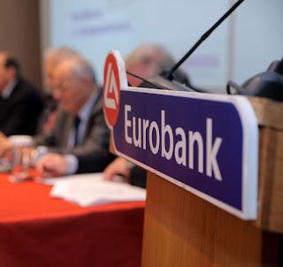 Στην Καστοριά βρέθηκαν ο πρόεδρος και υψηλόβαθμα στελέχη της Eurobank