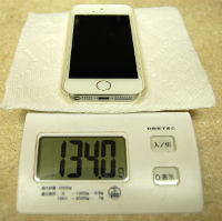 iphone 5s weight