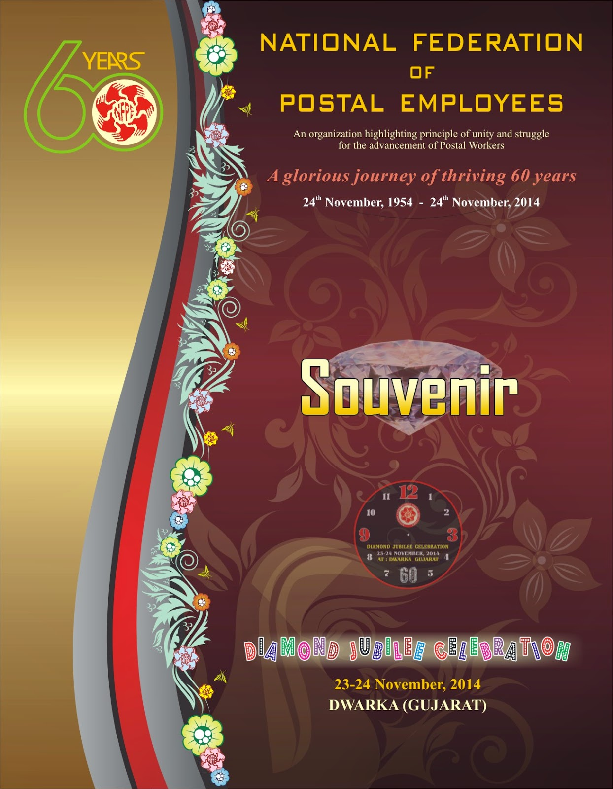 images of front page of souvenir and invitation card