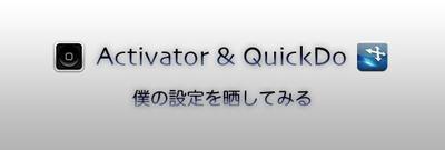 QuachBen.com - QuachBen's Blog