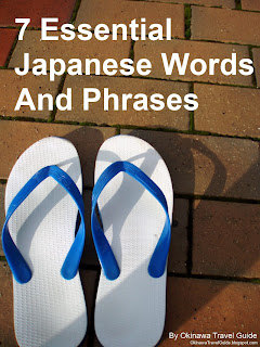 7 essential basic japanese words phrases