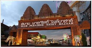 Bangkok's Siam Paradise entrance - the new Suan Lum night bazaar