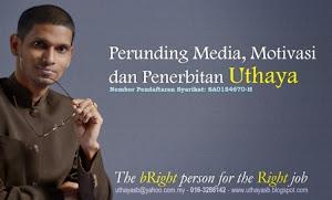 Khidmat Rundingan Media