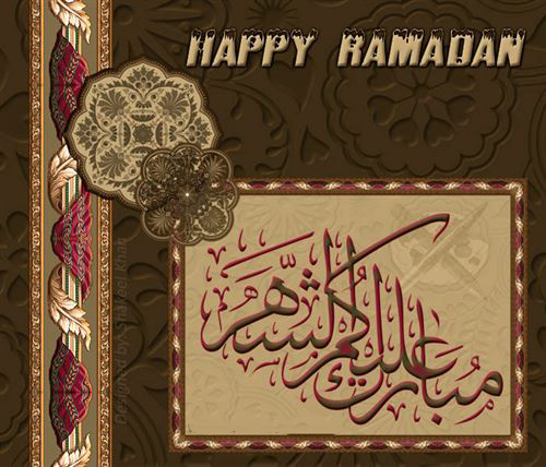 An Elegant Ramadan Greeting Card With Message: Happy Ramadan