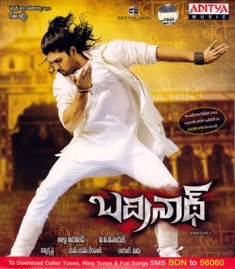 Download Badrinath Telugu Movie MP3 Songs, Download Badrinath Telugu South MP3 Songs