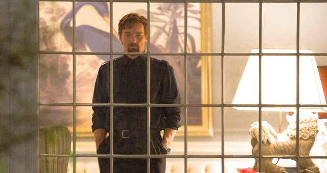 Cinehouse: DVD Review - The Gift (2015)