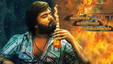 Anbanavan Asaradhavan Adangathavan Movie Online