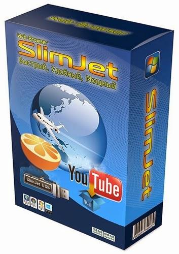 SlimJet