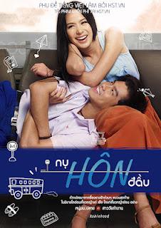 Nụ Hôn Đầu - First Kiss - Rak Sud Tai Pai Na