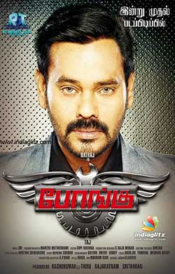 Bongu 2017 Hindi Dubbed 300MB UNCUT HDRip 480p