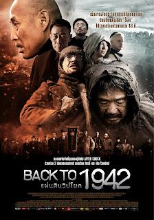 Back To 1942 - แผ่นดินวิปโยค 1942 Zoom Master hd