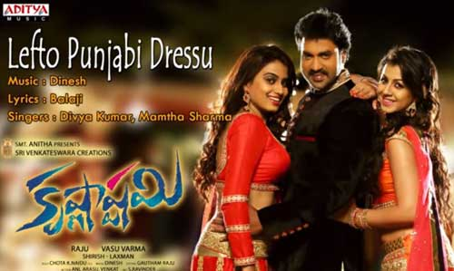 Lefto Punjabi Dressu Song Lyrics in Telugu From Krishnashtami | Suni Varma | Images | Posters | Pictures | Photos | Cd Covers